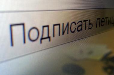 Харьковский горсовет рассмотрит петицию о переименовании проспекта Героев Сталинграда