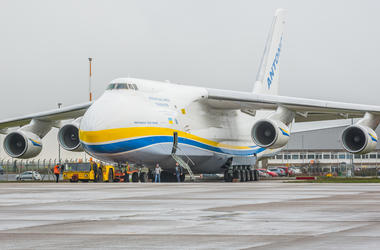 Antonov airlines became the official carrier of the US and NATO