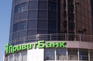 Кредиторам ПриватБанка предложили помощь в суде