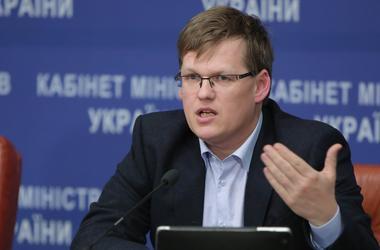 """Розенко жестко раскритиковал """"спящие"""" ФОПы"""