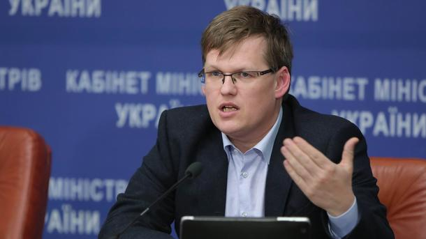 Розенко анонсировал два поднятия пенсий в 2017