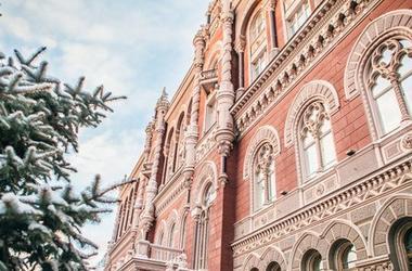 НБУ и Минфин ведут переговоры о реструктуризации гособлигаций