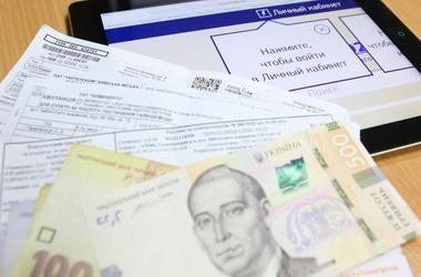 """""""Революция"""" в коммуналке: тепло подешевеет на 15%, но каждый украинец заплатит за аудит квартиры"""