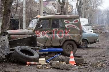 Ситуация на Донбассе: есть погибшие и раненые бойцы