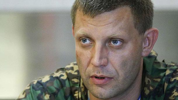 Савченко откорректировала списки пленных