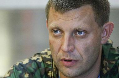 "Главарь ""ДНР"" рассказал о своих надеждах на Трампа"