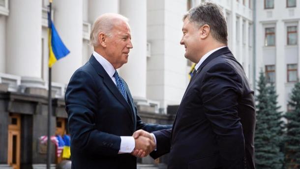 Байден прибыл встолицу страны Украина софициальным визитом 16января 2017 08:58