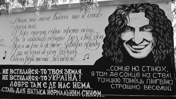 ВОдессе вандалы осквернили стену памяти Кузьмы Скрябина