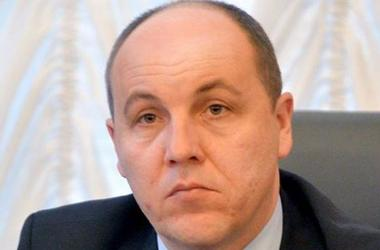 Parubiy announced the immediate plans of the Verkhovna Rada