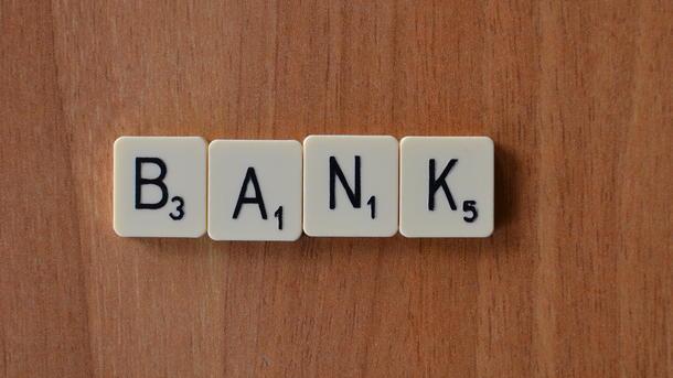 В Украине самоливидируется еще один банк