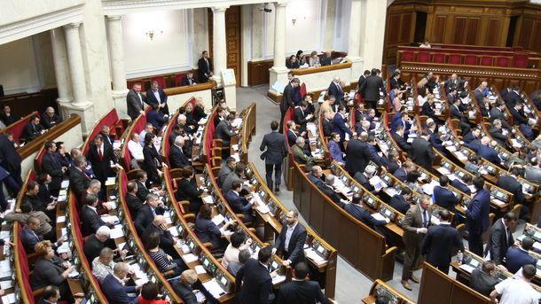 Парубий предупредил, что народные избранники иаппаратВР могут остаться без заработной платы