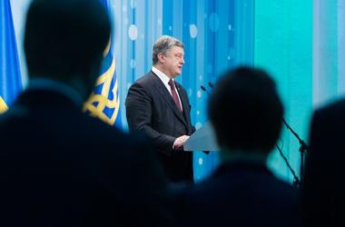 Poroshenko: We are all responsible for what the world, Europe and our future