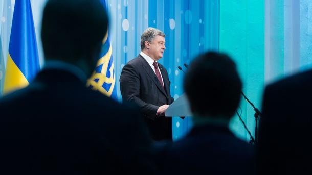 Порошенко вДавосе призвал западные компании участвовать вприватизации вУкраинском государстве