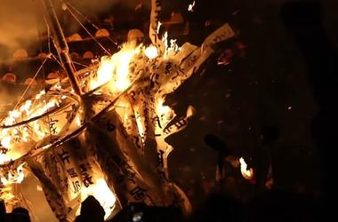 В Японии проходит традиционный фестиваль огня