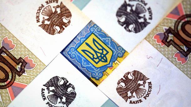 Лондонский суд взялся зарассмотрение искаРФ по«долгу Януковича»