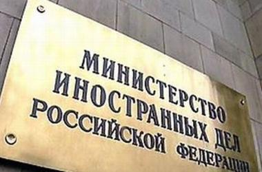 The Russian foreign Ministry responded to the filing of the lawsuit Kiev against Moscow in the international Court of justice