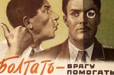 Харьковский ученый передал иностранцам секретные документы