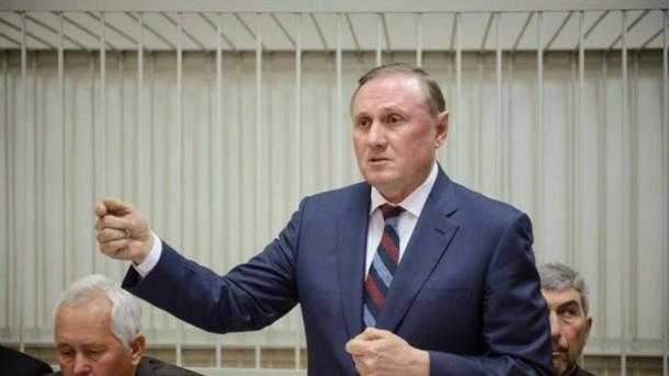 Суд продлил арест Ефремова до17марта— ГПУ