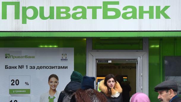 Главой наблюдательного совета украинского «ПриватБанка» стал турок