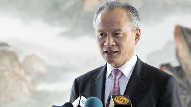 КНР пока неопределился софициальными представителями наинаугурацию Трампа