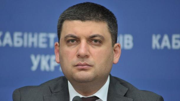 Гройсман пригрозил штрафами нечестным работодателям вУкраинском государстве