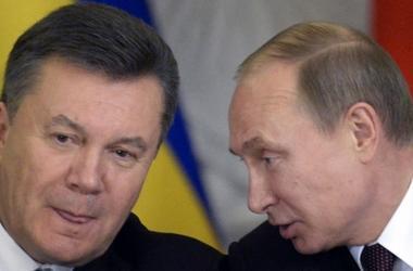 ЗМІ опублікували лист Януковича до Путіна з проханням ввести війська