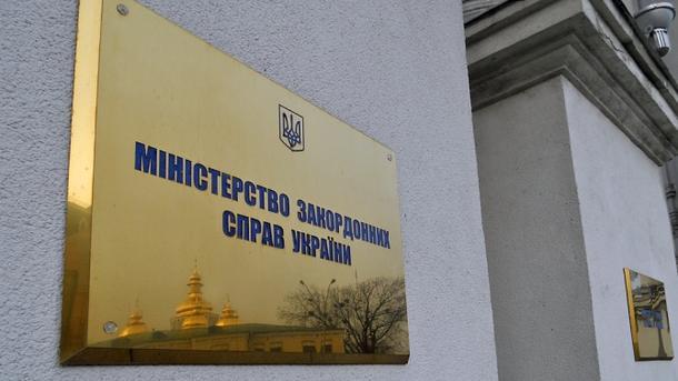 ВПольше попросили государство Украину пояснить ситуацию смэром Перемышля