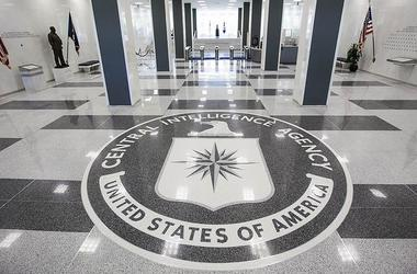 La CIA рассекретило plus de 10 millions de documents sur l'Ukraine - MÉDIAS