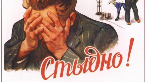 Бухают ибуянят: русских военных вКрыму косит «белая горячка»