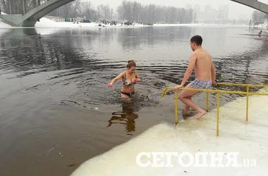 Замерзшие и счастливые: как в Киеве в прорубь окунались
