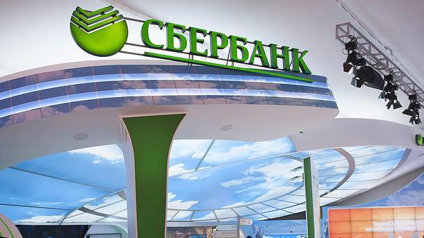 Греф допускает сокращение числа служащих Сбербанка вдвое к 2025-ому году
