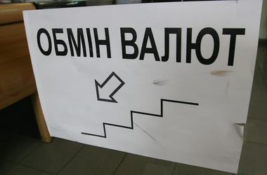 В Украине резко выросло количество небанковских обменников