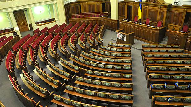 Совещание Рады закрыли из-за нехватки депутатов