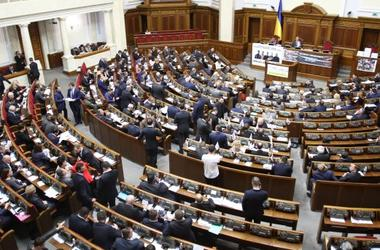 Parubiy again shut down Parliament because of the lack of deputies
