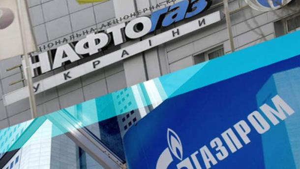 НАК: «Нафтогаз» непосылал «Газпрому» заявку напоставку газа
