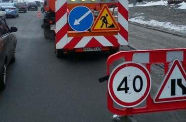 Где в Киеве сейчас ремонтируют дороги