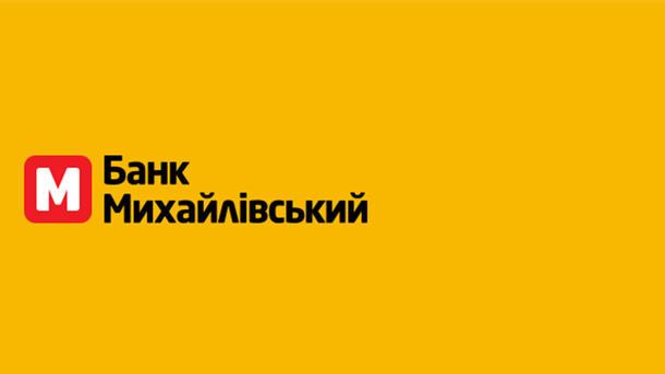 Вкладчикам банка «Михайловский» возобновили выплаты