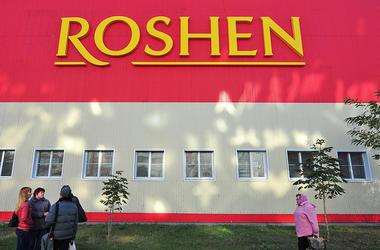 """""""Рошен"""" закрывает фабрику в России - СМИ"""