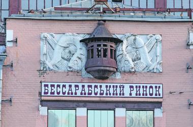 Прогулка по Бессарабской площади в Киеве: любопытный котофей, гостиница для актеров и самый древний балкон