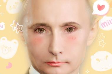 Putin and trump turned into an anime nyashek
