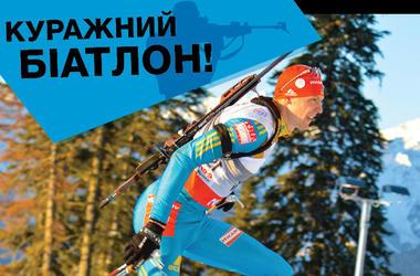 Знаменитый биатлонист Дериземля встретится с фанатами в Киеве