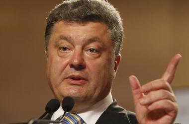 """Порошенко прокомментировал суд в Лондоне по """"долгу Януковича"""""""