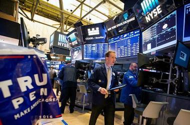 Американские биржи закрылись в плюсе после инаугурации Трампа