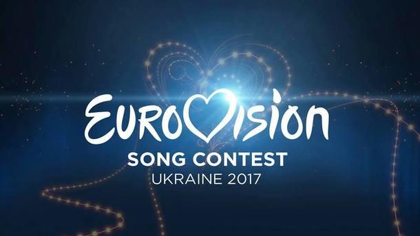 Евровидение 2017: MamaRika презентовала песню для участия вконкурсе