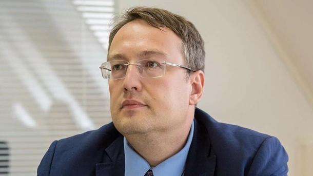 Убийство Шеремета и попытка покушения на А.Геращенко организованы одним центром в РФ