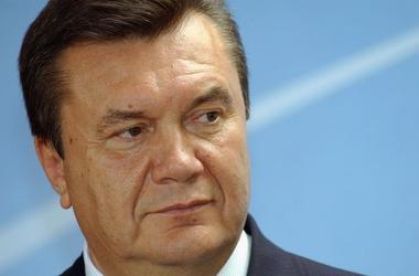 Undersøgelsen af forræderi Janukovitj vil blive afsluttet i februar.