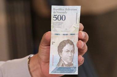 Венесуэла выпустила новые вертикальные деньги