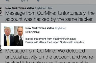 Хакеры взломали аккаунт NYT в Twitter и сообщили о ракетном ударе России по США