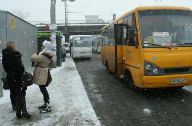 Kyiv-regionen myndigheder, der ønsker at starte en billig bus til forstæderne
