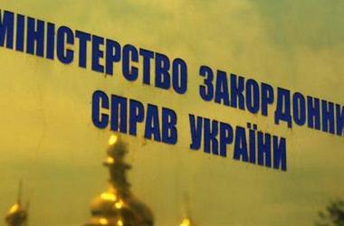 МИД: Введенные санкции против РФ в ПАСЕ должны оставаться до возобновления территориальной целостности Украины